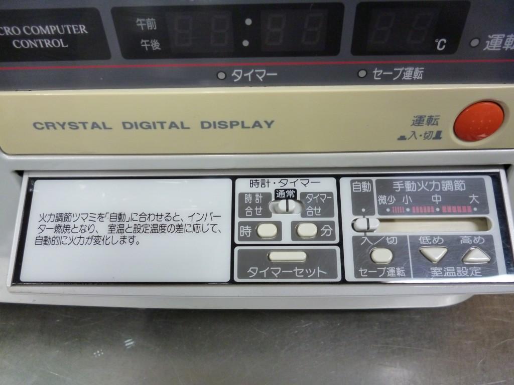 P1000914